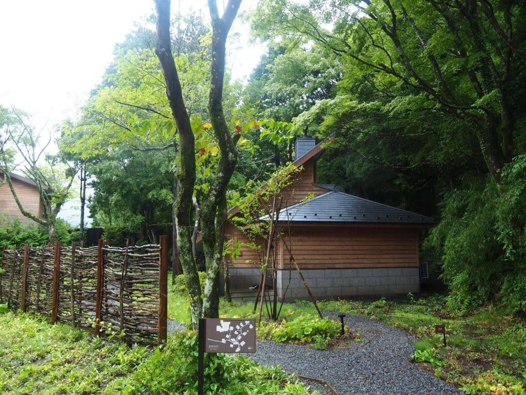 Villa Onsen at Hyosekikaku & Nest Inn - Millionaire Mob
